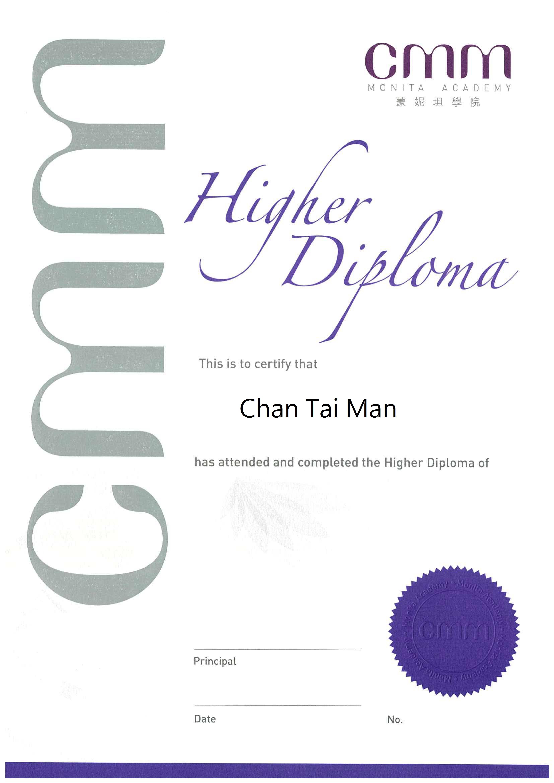 CMM_HighDiploma