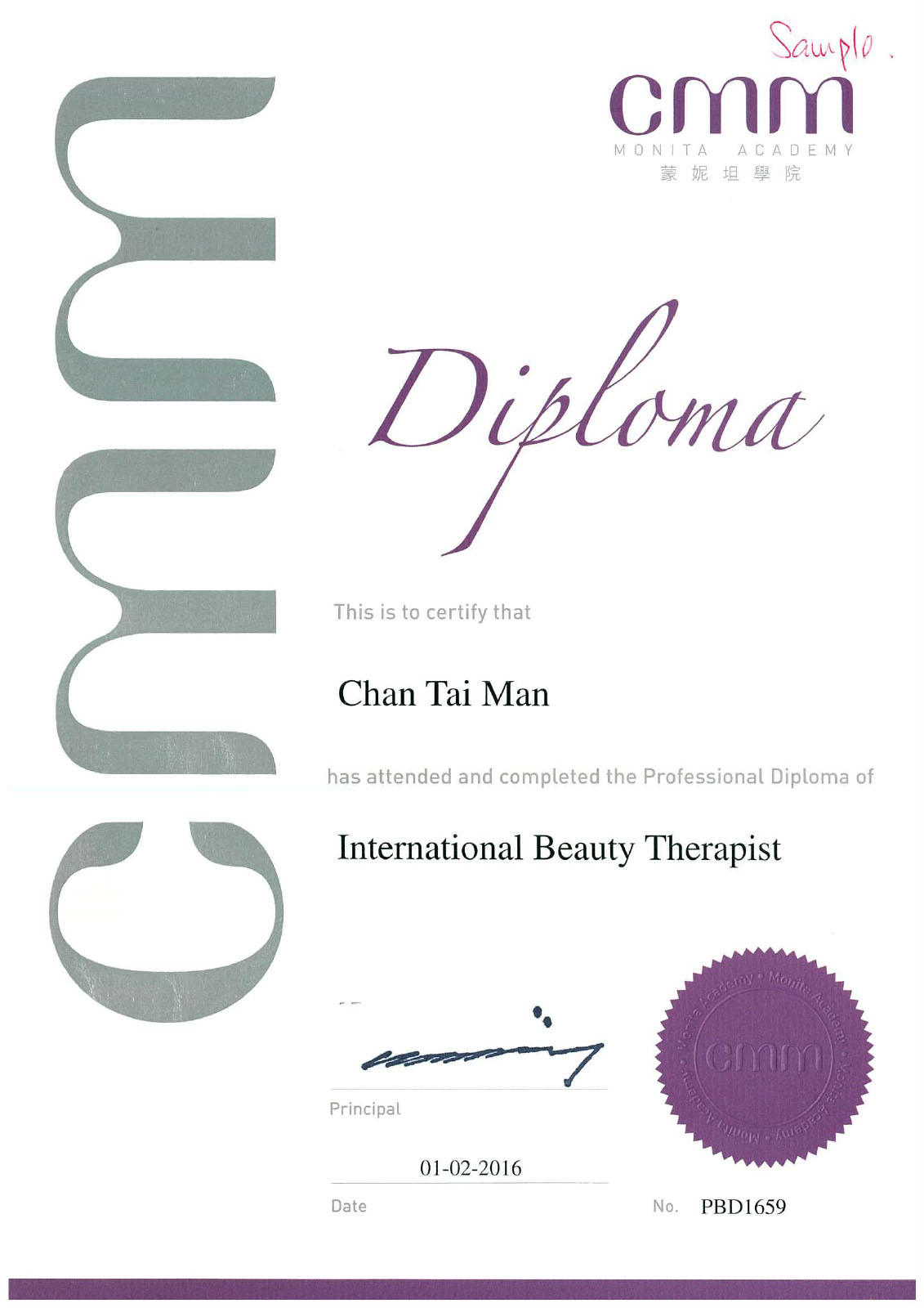 CMM_beauty_therapist