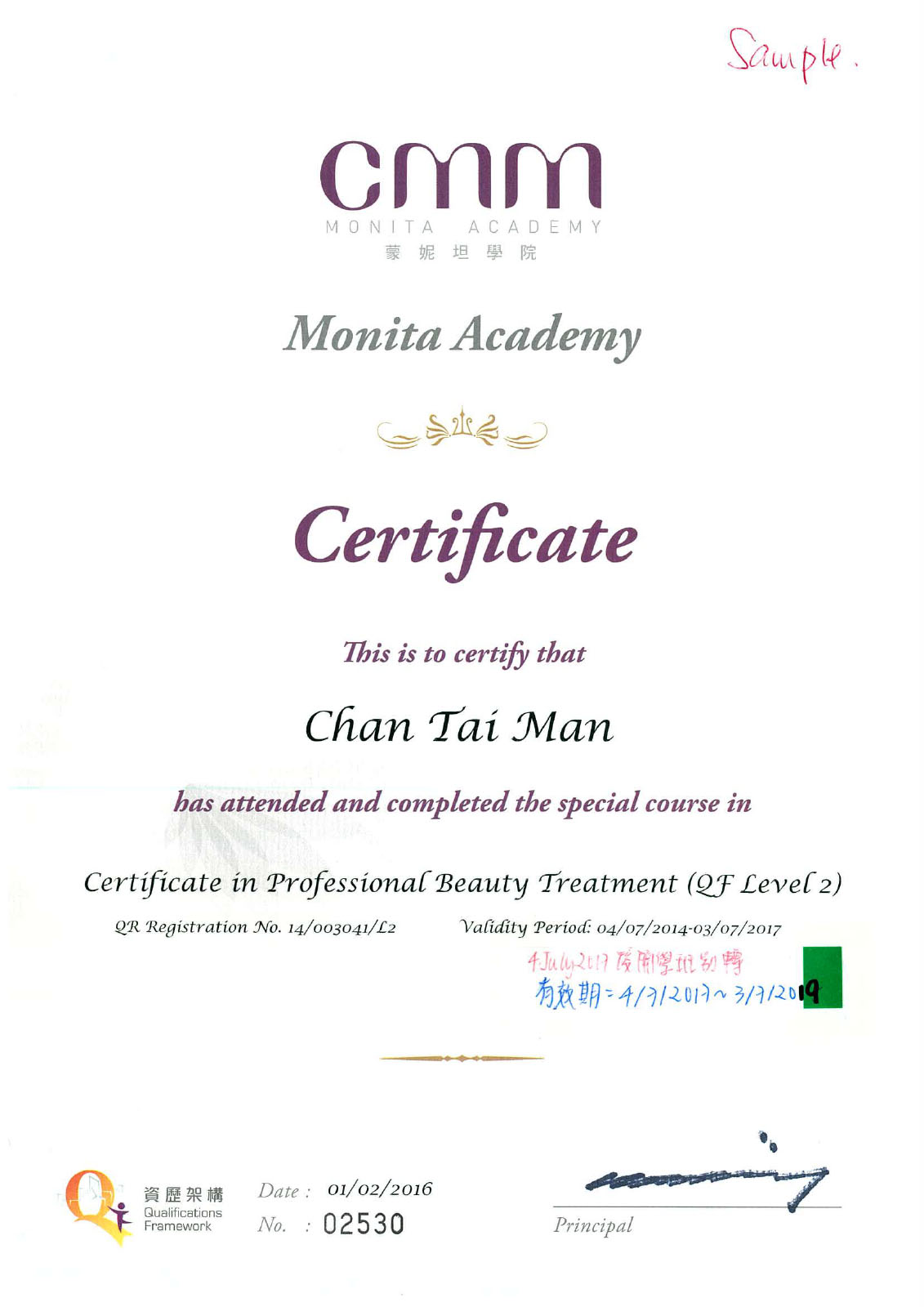 CMM_beauty_treatment_cert