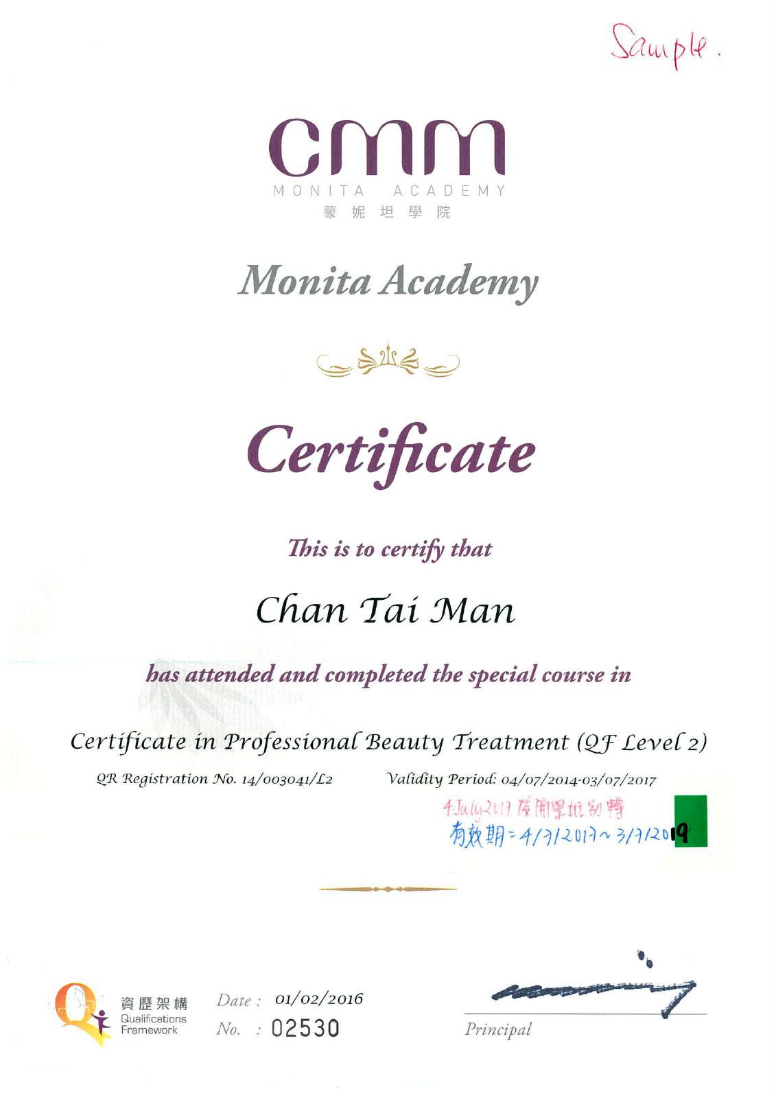 CMM_beauty_treatment_cert