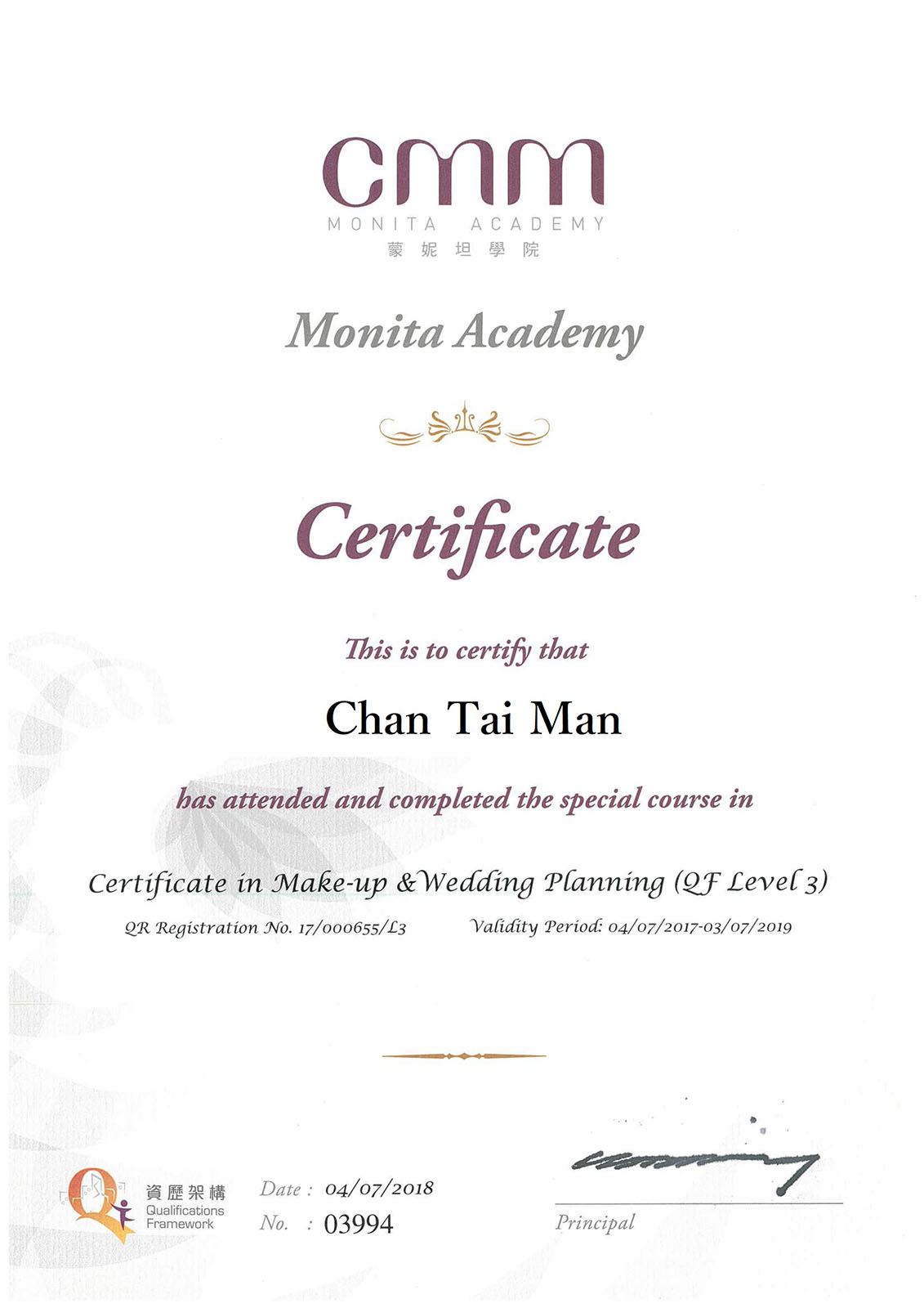 CMM_makeup_wedding_cert