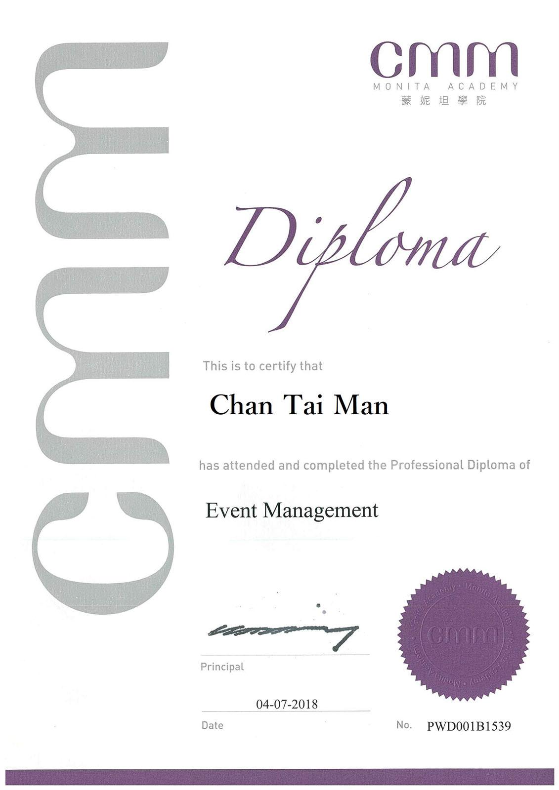 Cmm_event_management