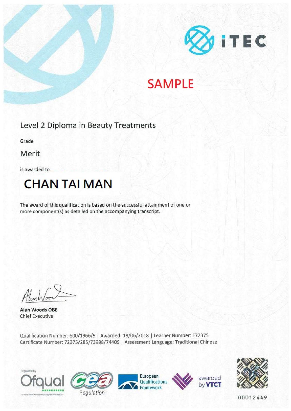 ITEC_beauty_treatment