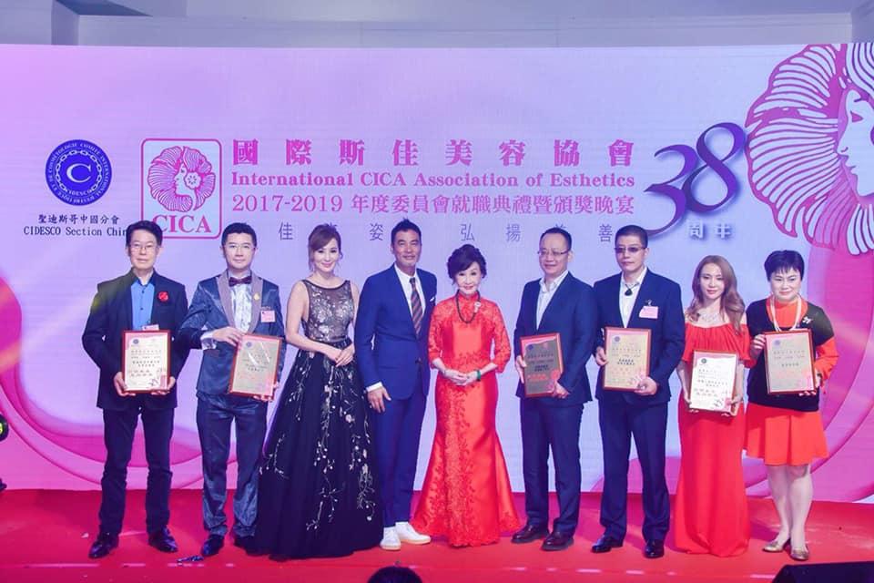 國際斯佳美容協會38周年