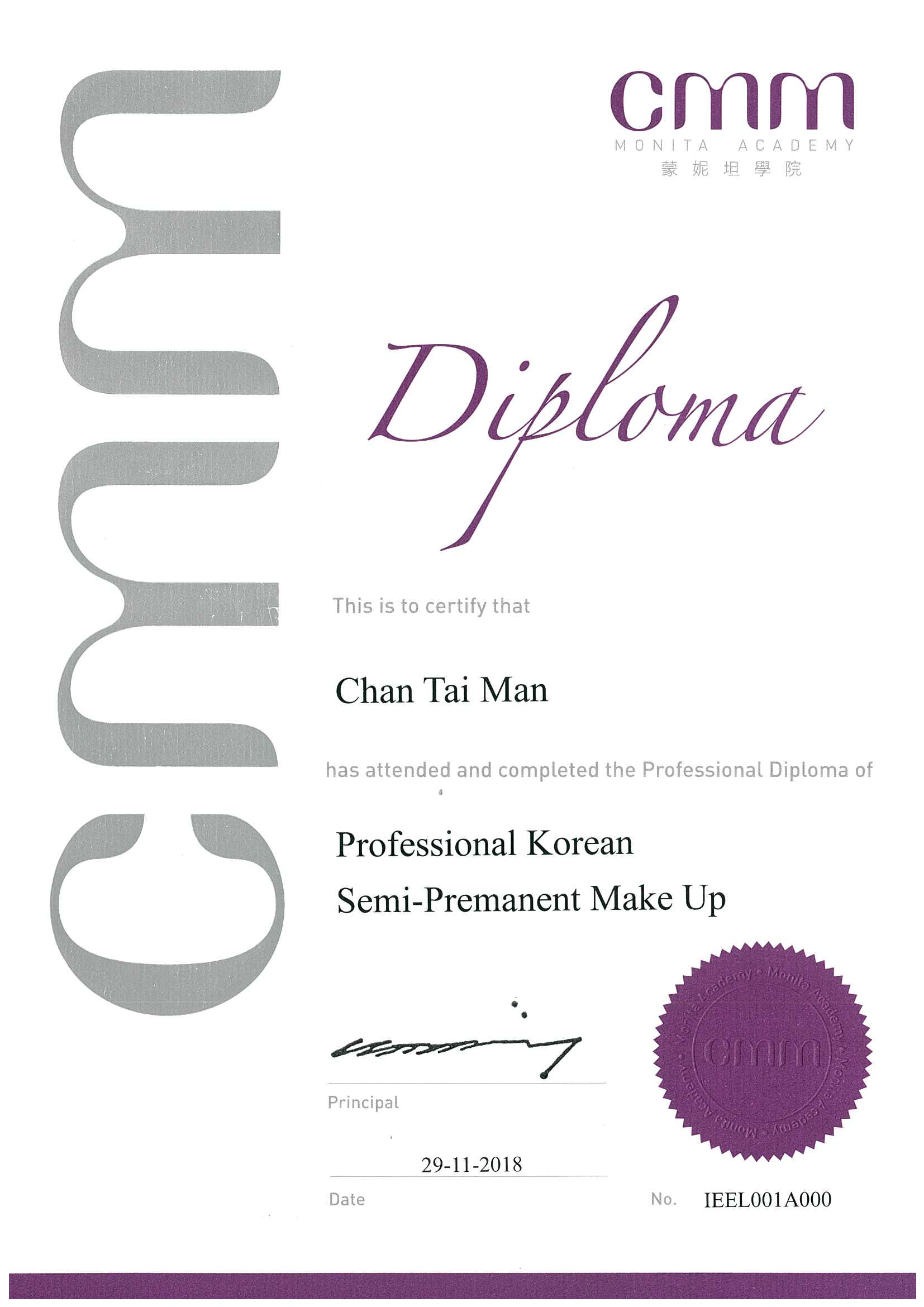 1.CMM Diploma in Professional Korean Semi-Permanent Make Up 29-11-2019 at 11.39.53_Page_1
