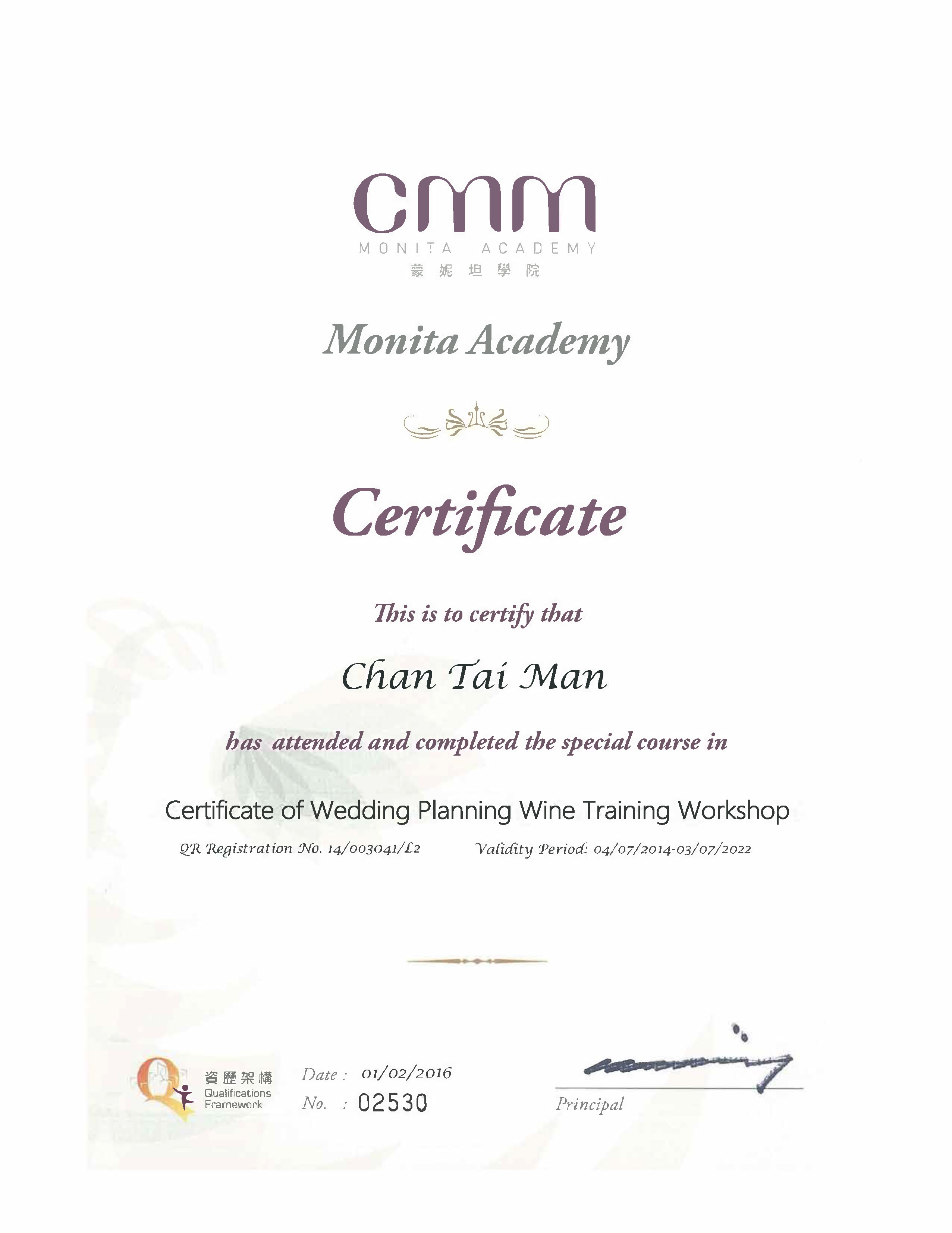 2.CMM Diploma in Event Management 29-11-2019 at 11.24.55_Page_2