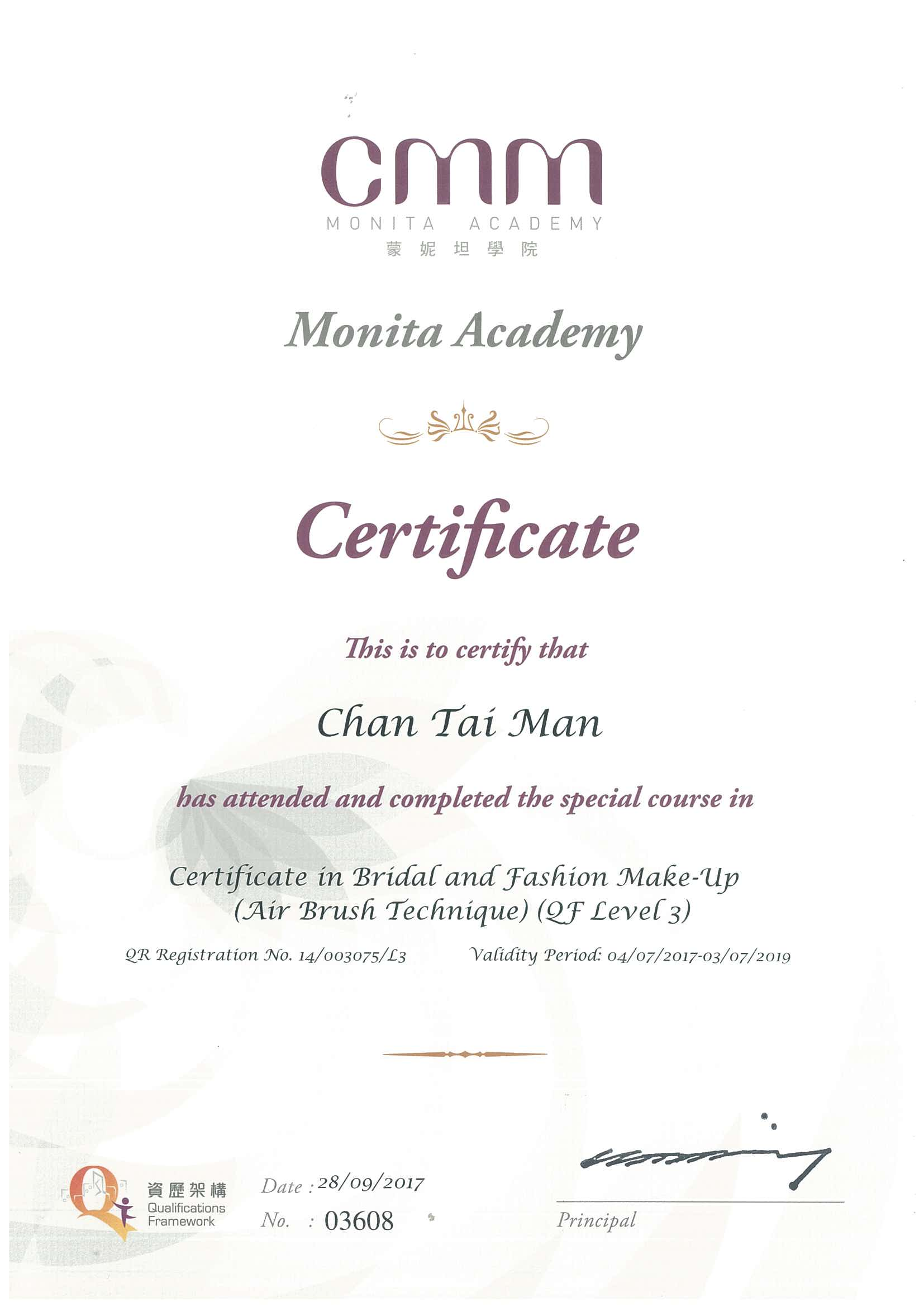 2.Certificate in Bridal and Fashion Make-Up(Air Brush Technique)(QF Level 3) 29-11-2019 at 11.17.48_Page_1