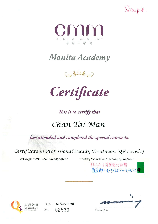 CMM國際美容師⽂文憑_Page_1