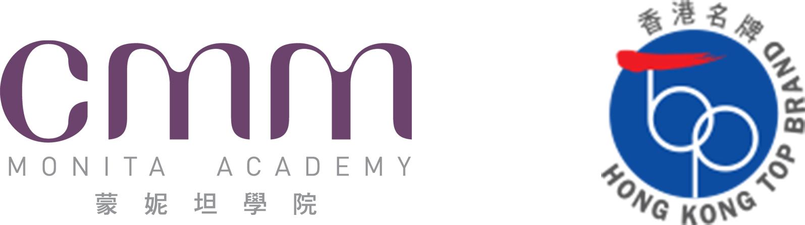 Monita CMM蒙妮坦學院 - 化妝學校